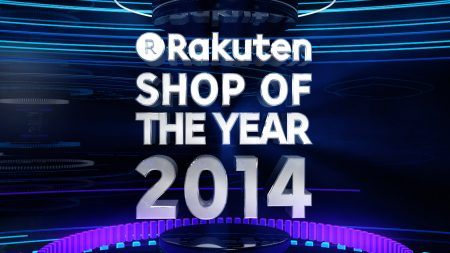 SHOP OF THE YEAR2014